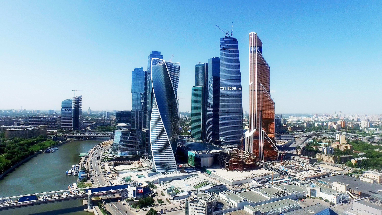 Moskva je takođe veliki ekonomski i trgovački centar