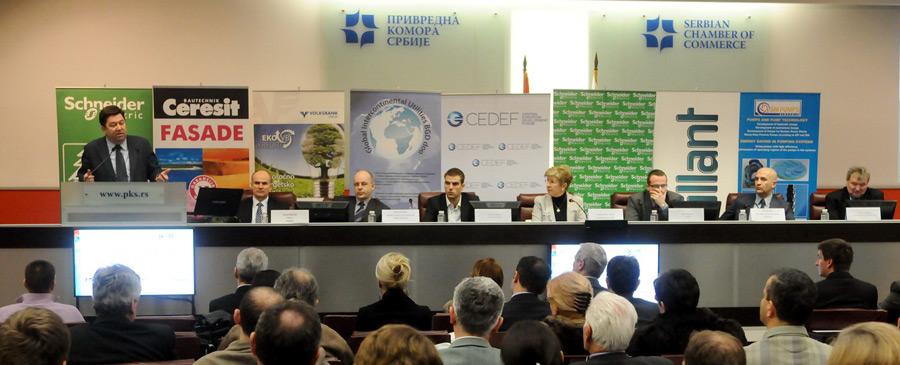 CEDEF konferencija savremena tehnološka rešenja