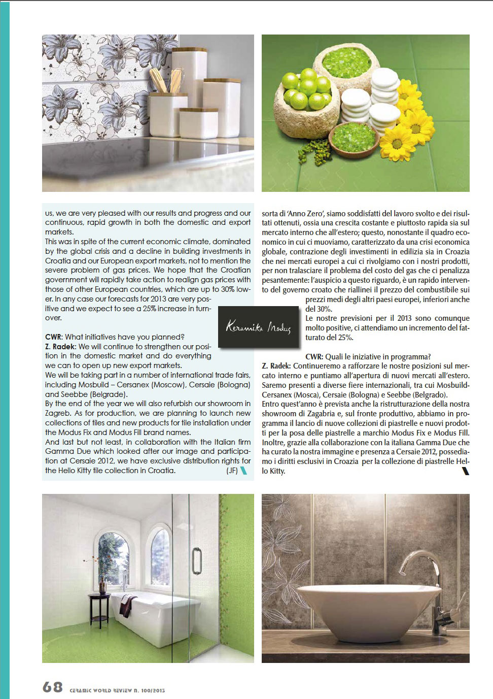 Intervju u Ceramic World Review
