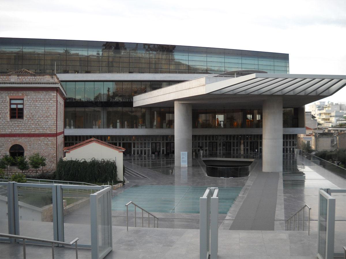 Stakleni podovi na javnim mestima