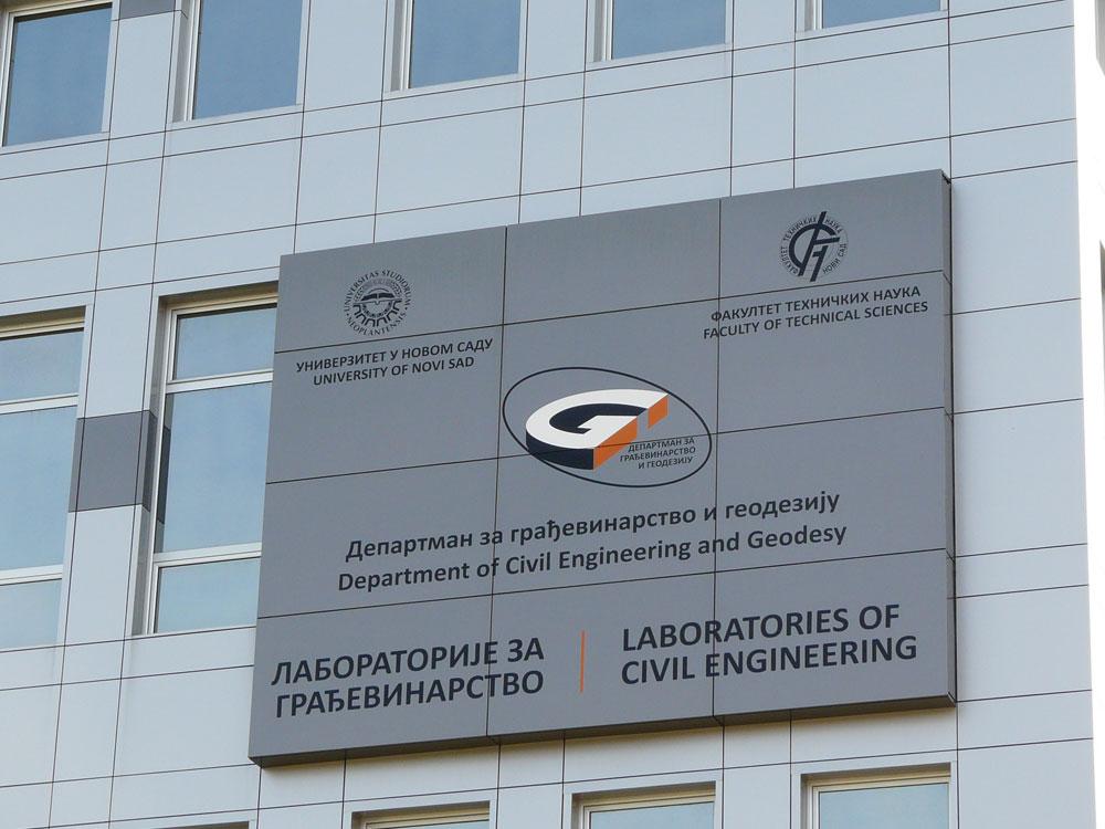 673-Laboratorije-za-gradjevinarstvo