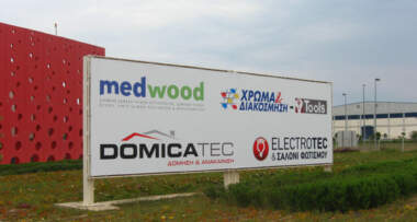 780-medwood-sajam-620