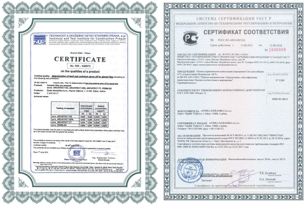 Standardom GOST-R definiše se dodatna kontrola i sertifikacija proizvoda bez obzira na već postojeće sertifikate koje izvoznik i/ili proizvod poseduju