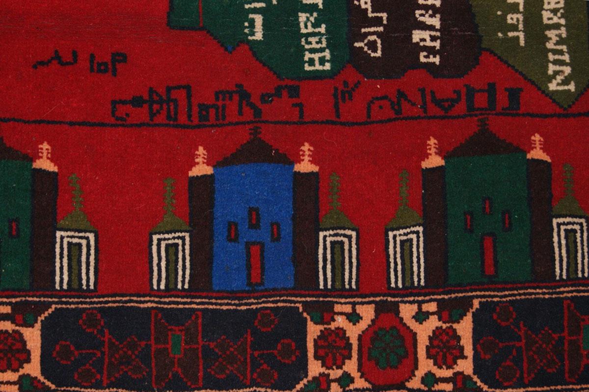 Avganistanski tepih