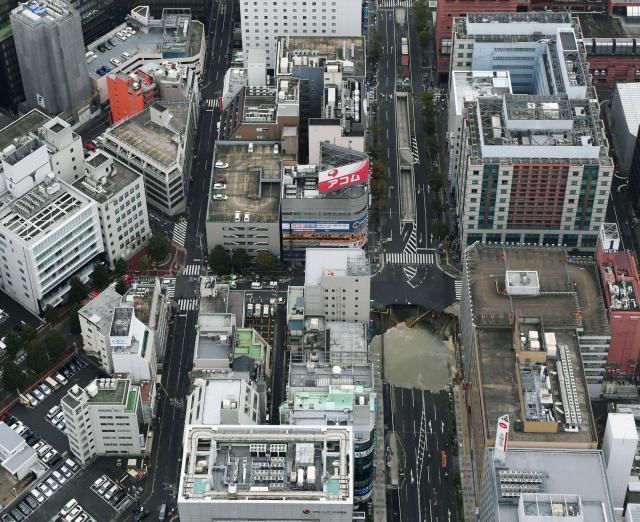 Foto: Tanjug Japan
