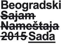 54 Beogradski sajam nameštaja