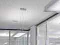 REHAU Akustični plafonski elementi kao deo sistema hlađenja i grejanja