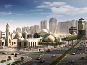 Jedan od razvojnih projekata Ekonomski grad znanja