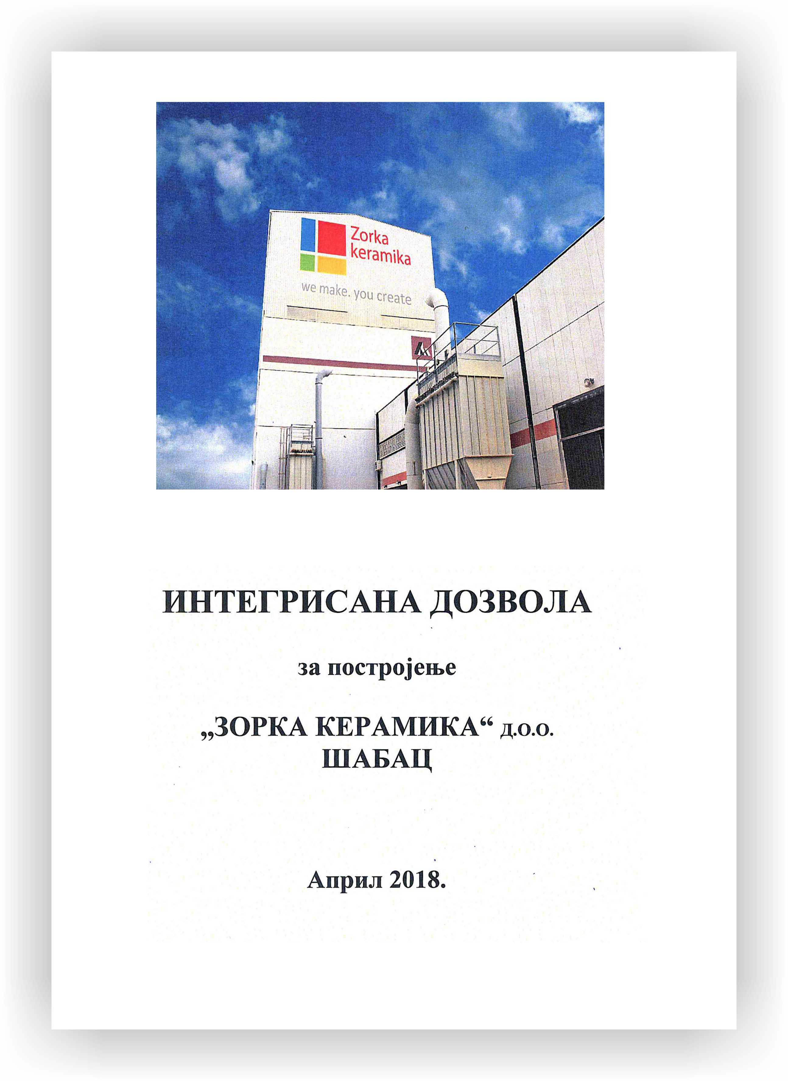 Kompaniji ZORKA KERAMIKA uručena Integrisana dozvola (IPPC)