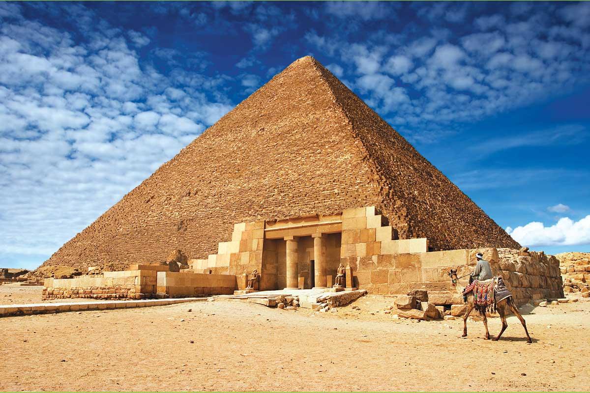 Piramida u Gizi, Egipat