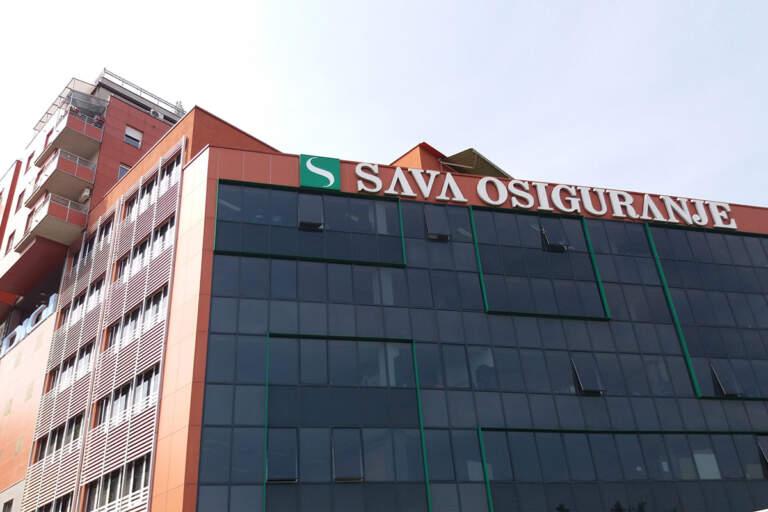 SAVA osiguranje, poslovna zgrada