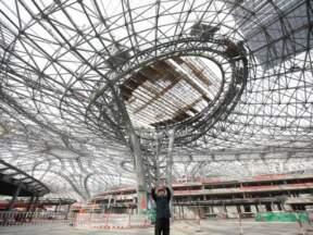 Aerodrom u Pekingu
