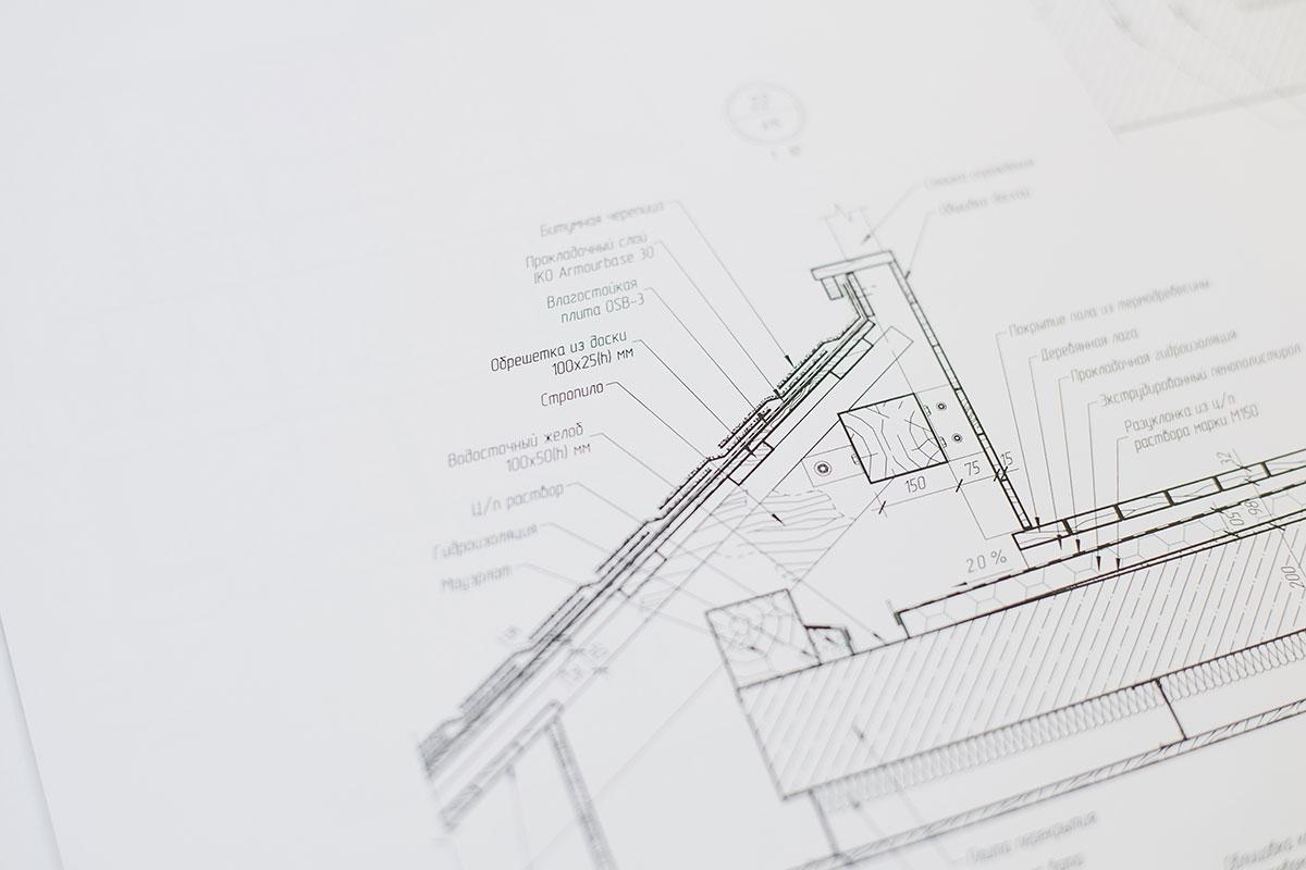 Nacrt kuće