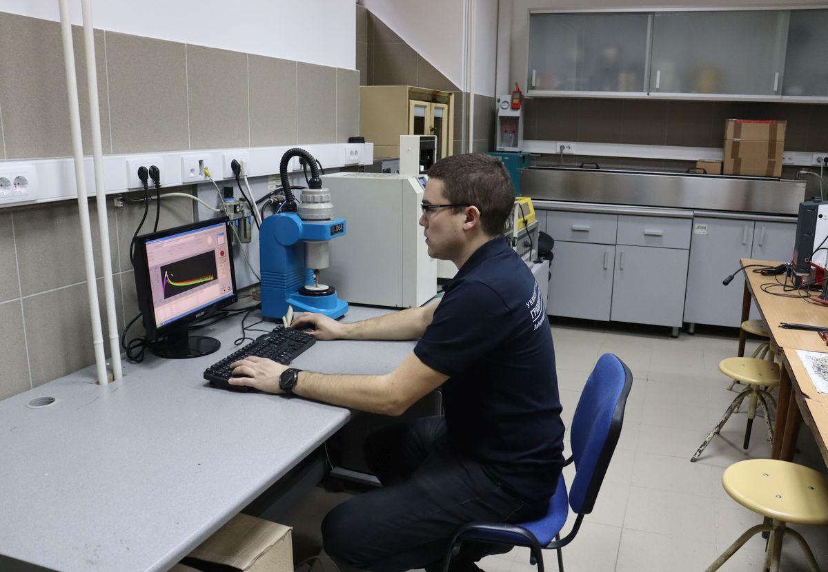 ispitivanje laboratorija